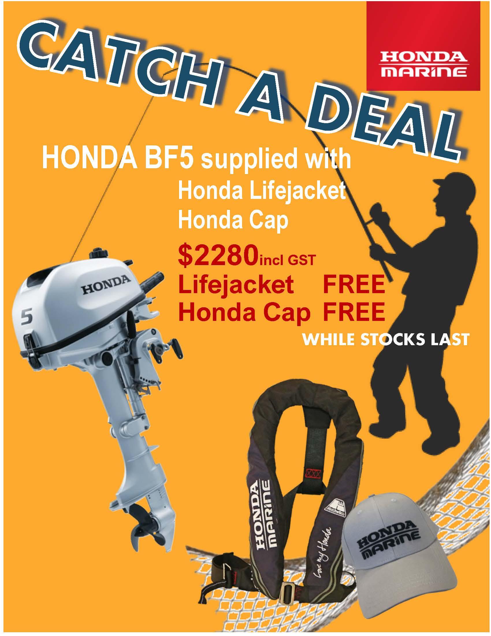 Website HONDA BF5 Sale Sept 2020